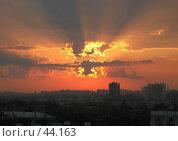 Закат над городом. Стоковое фото, фотограф Коннов Георгий / Фотобанк Лори