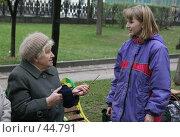 Купить «Бабушка и внучка», эксклюзивное фото № 44791, снято 22 октября 2006 г. (c) Ирина Терентьева / Фотобанк Лори