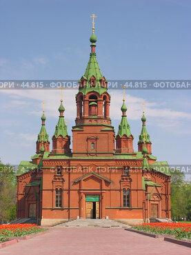 Дорога к храму. Челябинск. Церковь Александра Невского
