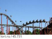 Купить «Американские горки», эксклюзивное фото № 45731, снято 20 мая 2007 г. (c) Ирина Терентьева / Фотобанк Лори