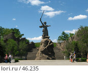 Купить «Мамаев курган г. Волгоград», фото № 46235, снято 15 мая 2007 г. (c) Александр Литовченко / Фотобанк Лори