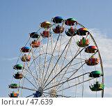 Купить «Колесо обозрения», фото № 47639, снято 28 мая 2007 г. (c) Михаил Браво / Фотобанк Лори