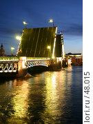 Купить «Санкт-Петербург, Дворцовый мост», фото № 48015, снято 10 июня 2005 г. (c) Александр Секретарев / Фотобанк Лори