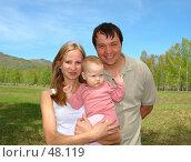 Купить «Счастливая семья», фото № 48119, снято 20 мая 2007 г. (c) Гладских Татьяна / Фотобанк Лори