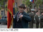 Купить «Зарисовки в День Победы», фото № 48299, снято 9 мая 2007 г. (c) Сергей Байков / Фотобанк Лори