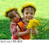 Купить «Дети с одуванчиками», фото № 49463, снято 28 мая 2007 г. (c) Гладских Татьяна / Фотобанк Лори