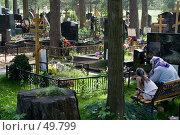 Купить «Троекуровское кладбище. Скорбящие на скамейке», фото № 49799, снято 27 мая 2007 г. (c) Юрий Синицын / Фотобанк Лори