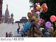 Купить «Воздушные шары на Манежной площади», фото № 49819, снято 30 мая 2007 г. (c) Юрий Синицын / Фотобанк Лори