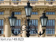 Купить «Фонари на Манежной площади в Москве», фото № 49823, снято 30 мая 2007 г. (c) Юрий Синицын / Фотобанк Лори