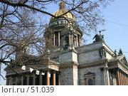 Купить «Санкт-Петербург, Исаакиевский собор», фото № 51039, снято 1 мая 2006 г. (c) Александр Секретарев / Фотобанк Лори
