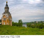Библиотечная башня Борисоглебского монастыря. Стоковое фото, фотограф Борис Никитин / Фотобанк Лори