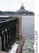 Купить «Санкт-Петербург, Вид на Исаакиевский собор с Университетской набережной», фото № 52247, снято 2 января 2006 г. (c) Александр Секретарев / Фотобанк Лори