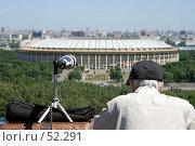 Купить «Подзорная труба для туриста», фото № 52291, снято 3 июня 2007 г. (c) Юрий Синицын / Фотобанк Лори