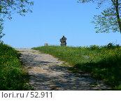 Купить «Путь к Бояну», фото № 52911, снято 18 мая 2007 г. (c) Тютькало Игорь / Фотобанк Лори