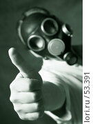 Купить «Противогаз», фото № 53391, снято 15 июня 2007 г. (c) Морозова Татьяна / Фотобанк Лори