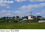 Купить «Суздаль. Вид на Тихвинскую церковь через Ильинский луг.», фото № 53999, снято 11 июня 2007 г. (c) Julia Nelson / Фотобанк Лори