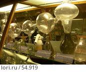 Купить «Прибор для перегонки. XIX в. Музей истории науки (Оксфорд, Великобритания)», эксклюзивное фото № 54919, снято 19 августа 2006 г. (c) Татьяна Юни / Фотобанк Лори