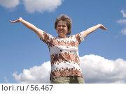 Купить «Улыбающаяся женщина», фото № 56467, снято 21 июня 2007 г. (c) Угоренков Александр / Фотобанк Лори
