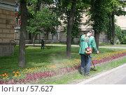 Купить «Стрижка газонов», фото № 57627, снято 3 июля 2007 г. (c) Ханыкова Людмила / Фотобанк Лори