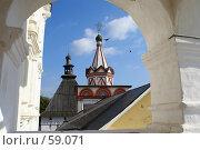 Купить «Звенигород», эксклюзивное фото № 59071, снято 23 сентября 2006 г. (c) Natalia Nemtseva / Фотобанк Лори