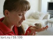 Купить «Общение», эксклюзивное фото № 59199, снято 26 марта 2007 г. (c) Natalia Nemtseva / Фотобанк Лори