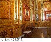 Купить «Янтарная комната», эксклюзивное фото № 59511, снято 29 июня 2005 г. (c) Михаил Карташов / Фотобанк Лори