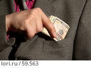 Купить «Бизнесмен после сделки кладет свернутую пачку денег себе в карман», фото № 59563, снято 21 июня 2005 г. (c) Harry / Фотобанк Лори