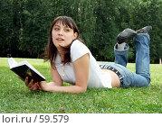 Купить «Девушка с книгой», фото № 59579, снято 24 июня 2007 г. (c) Тим Казаков / Фотобанк Лори