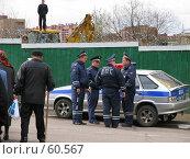 Купить «Милиция», фото № 60567, снято 14 сентября 2005 г. (c) дмитрий / Фотобанк Лори