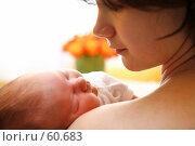 Купить «Материнство», фото № 60683, снято 20 мая 2007 г. (c) Владимир Мельник / Фотобанк Лори