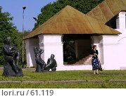 Купить «Одинокая дева», фото № 61119, снято 26 мая 2007 г. (c) Смирнова Лидия / Фотобанк Лори