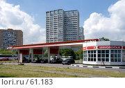 Купить «Бензоколонка в жилом квартале. Москва», фото № 61183, снято 5 июля 2007 г. (c) Юрий Синицын / Фотобанк Лори