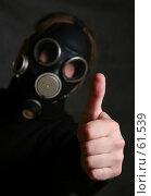 Купить «Противогаз. Gas mask», фото № 61539, снято 15 июня 2007 г. (c) Морозова Татьяна / Фотобанк Лори