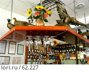 Купить «Фрагмент стойки бара», фото № 62227, снято 14 июля 2007 г. (c) Елена Руденко / Фотобанк Лори