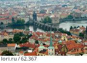 Купить «Карлов мост в Праге», фото № 62367, снято 9 июля 2007 г. (c) Юлия Перова / Фотобанк Лори