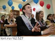 Купить «Выпускной класс», фото № 62527, снято 25 мая 2007 г. (c) Николай Гернет / Фотобанк Лори