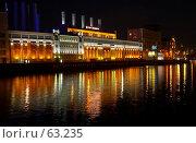 Купить «Здание МОСЭНЕРГО.  Ночная Москва.», фото № 63235, снято 13 июля 2007 г. (c) Ирина Мойсеева / Фотобанк Лори
