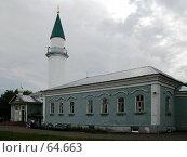 Купить «Первая соборная мечеть г. Оренбурга», фото № 64663, снято 4 июля 2007 г. (c) Кучкаев Марат / Фотобанк Лори