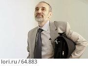 Купить «Счастливый офисный работник», фото № 64883, снято 21 июня 2018 г. (c) Леонид Козлов / Фотобанк Лори