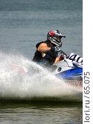 Купить «Водные мотоциклы, экстрим», фото № 65075, снято 30 июля 2005 г. (c) Dzianis Miraniuk / Фотобанк Лори