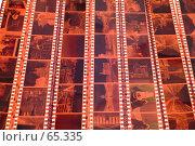 Купить «Негативы», фото № 65335, снято 25 июля 2007 г. (c) Угоренков Александр / Фотобанк Лори