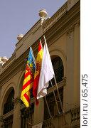 Купить «Флаги Испании и Валенсии», фото № 65475, снято 20 июня 2006 г. (c) Старкова Ольга / Фотобанк Лори