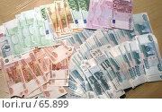 Деньги на полу. Стоковое фото, фотограф дмитрий / Фотобанк Лори