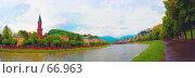 Купить «Панорамный вид на Зальцбург», фото № 66963, снято 14 августа 2018 г. (c) Алена Сафронова / Фотобанк Лори