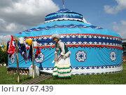 Купить «Девушка на татаро-башкирском празднике Сабантуй. Москва.», эксклюзивное фото № 67439, снято 3 июля 2005 г. (c) Ирина Мойсеева / Фотобанк Лори