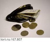 Купить «Кошелек с деньгами», фото № 67807, снято 2 августа 2007 г. (c) Артемьева Анна / Фотобанк Лори