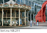 Столица Франции Париж. Район Дефанс. Карусель (2007 год). Редакционное фото, фотограф Юрий Синицын / Фотобанк Лори