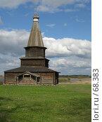 Купить «Деревянная церковь в Витославлицах», фото № 68383, снято 1 мая 2007 г. (c) Марина Грибок / Фотобанк Лори