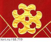Купить «Фрагмент казахского орнамента желтого и красного цветов», фото № 68719, снято 4 августа 2007 г. (c) Вера Тропынина / Фотобанк Лори