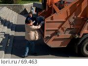 Купить «Человек выбрасывает мусор в мусорную машину», фото № 69463, снято 21 апреля 2007 г. (c) Дмитрий Доможиров / Фотобанк Лори
